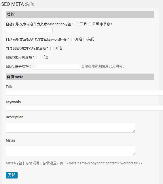 X3-企业主题-V1.2.3—蓝色自适应wordpress主题 (https://www.8ym.net/) WordPress企业主题 第8张